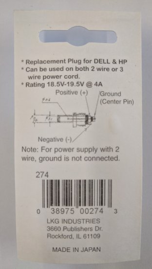 Size ? 7 4/5 0/0 6mm Pin Coaxial DC Power Plug Inline w/Strain [274