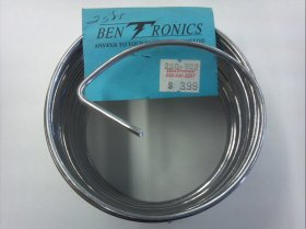 25' Aluminum Ground Wire